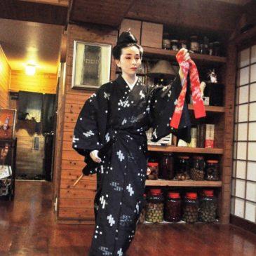 琉球舞踊の会 「春宵」