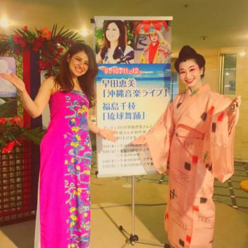 北海道・帯広「沖縄大物産展」終了しました♪