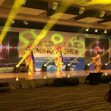ヒルトン沖縄北谷リゾートにて琉球舞踊の演舞を行いました。