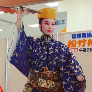 イオン名護  琉球舞踊  一期一会  出演しました