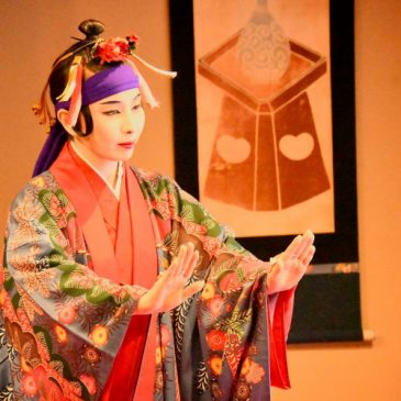 新潟 旧小澤家住宅「琉球を舞う」