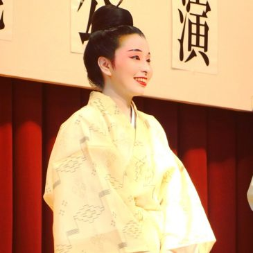 JAおきなわ 琉球芸能公演