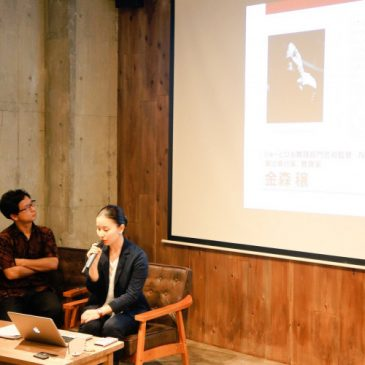 平成29年度 沖縄県アーツマネジメント研修派遣報告会~芸術を生きるということ~終了しました