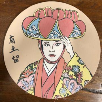 琉球舞踊の絵皿