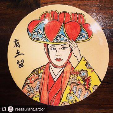 琉球舞踊の絵皿 焼き上がり