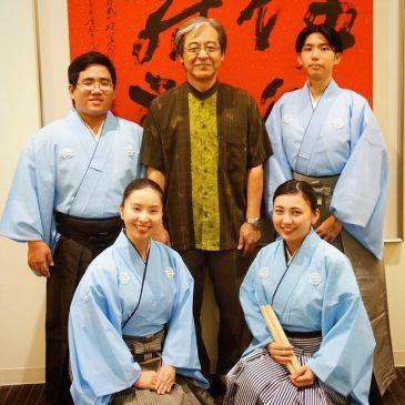 沖縄タイムスホール 芸能祭公演