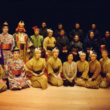 静岡  しみずかがやき塾 「江戸上りと琉球の伝統芸能」出演