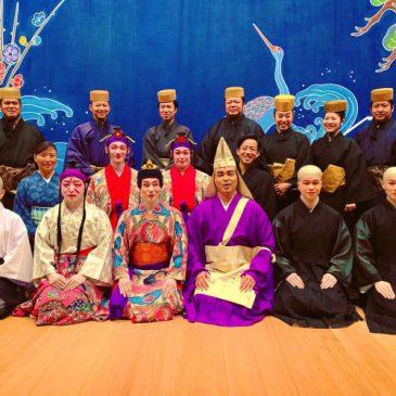宮古島 組踊300周年記念 県内巡回公演 終了