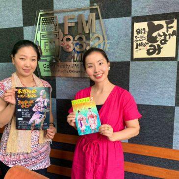 FMとよみ 「ちえのMusic a GO GO!!」