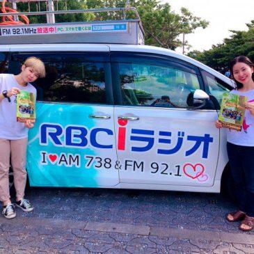RBCiラジオ「シャキッとi 」ラジオカーリポート出演