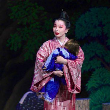 かりゆし芸能公演 劇団花道「あむとぅぬしちゃ」国立劇場おきなわ小劇場