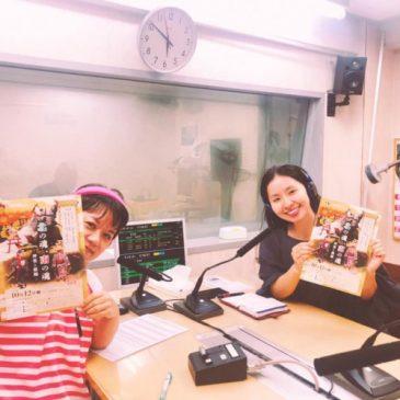ラジオ沖縄 「めーぐーの三線十色」10/6(日) 朝5時から放送