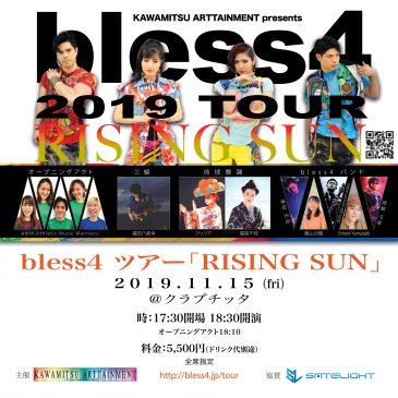 11/15クラブチッタ bless4 「RISING SUN」in TOKYO出演