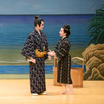 沖縄俳優協会「新春公演」