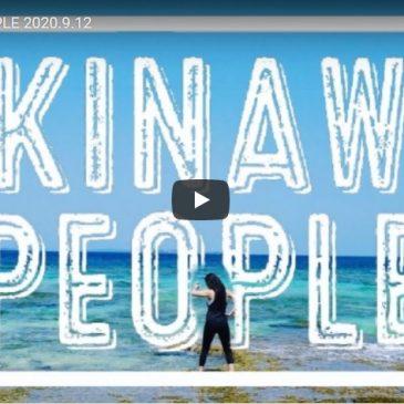 ぎのわんシティFM「OKINAWA PEOPLE」出演