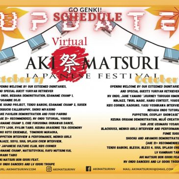 ラスベガス Japanese Festival 「Aki Matsuri」出演