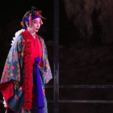 琉球芸能公演「琉球乙女は恋をする〜恋フェス〜」配信は3/3まで!