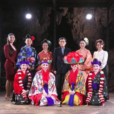琉球芸能公演「琉球乙女は恋をする~恋フェス~」終演致しました!